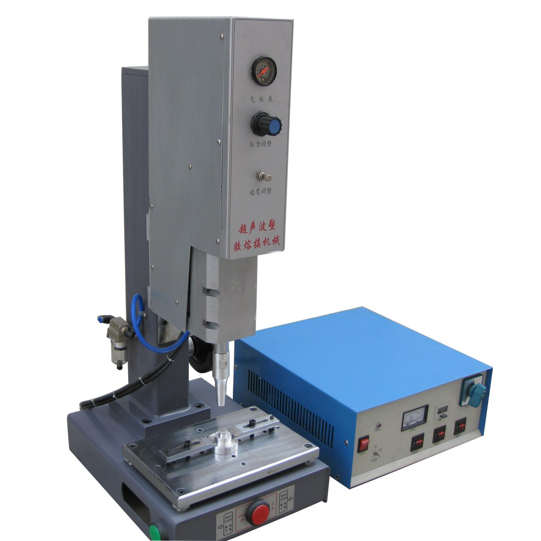 20K~40K Ultrasonic Plastic Welding Machine