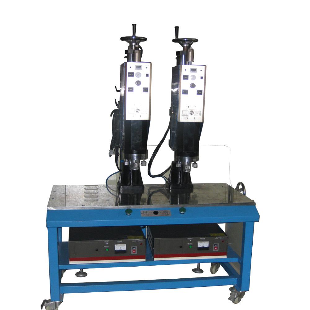 Double-Position Ultrasonic Plastic Welding Machine